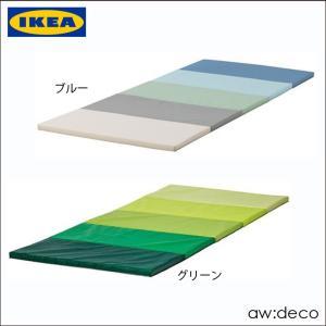 IKEA/イケア 子供用プレイマット トレーニングマット 折りたたみ式 ジムマット ヨガマット|artworks