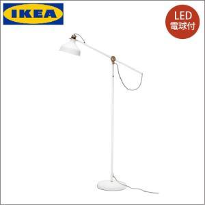 【商品情報】 イケア/IKEA/LED電球付き フロアランプ/読書 ランプ フロアライト/スタンドラ...