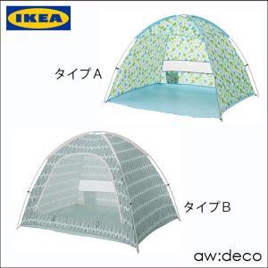 【商品情報】 IKEA イケア サンシェード テント 日よけテント ワンタッチ イージーアップテント...