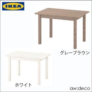 IKEA/イケア 子供用デスク 学習机 学習デスク テーブル 子供机 コンパクト シンプル 勉強机  子供用デスク|artworks