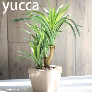 人工観葉植物 造花 インテリアアート ユッカツリーのインテリアポット 光触媒を超える効果 ドラセナ 男前インテリア|artworks
