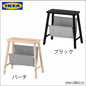 IKEA/イケア 木製スツール 収納機能付き 踏み台 木製スツール 北欧 チェア 椅子 おしゃれ