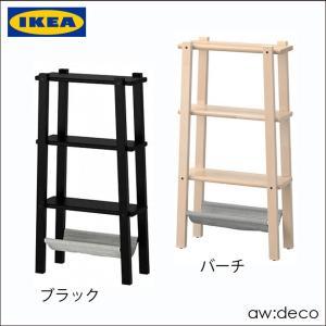 【商品情報】 IKEA/イケア 木製シェルフ おしゃれ シェルフ棚 オープンシェルフ 収納棚 オープ...