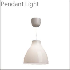 【商品情報】 イケア/IKEA LEDペンダントライト(LED電球付き)ダイニングテーブルなどに  ...