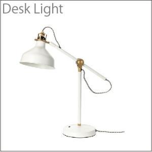 【商品情報】 イケア/IKEA LEDデスクライト(LED電球付き)/オフィスデスク 書斎に最適  ...