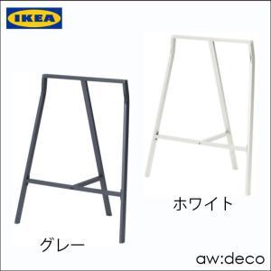 【商品情報】 IKEA イケア テーブル用架台 ダイニングテーブルやオフィステーブルに /LERBE...