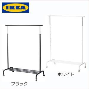 【商品情報】 IKEA/イケア シングルハンガーラック キャスター付き ポール洋服ラック/RIGGA...