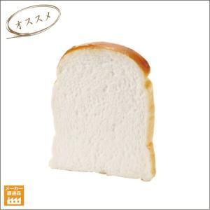 【商品情報】 食パン 5枚セット(フォーム素材)  ■サイズ:15cm×12cm×2cm ■フォーム...