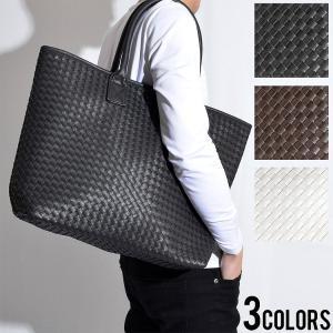 まるで本革のような質感をもった上質なPUレザーを丁寧に編み込ん で仕上げた上品なトートバッグ。  普...