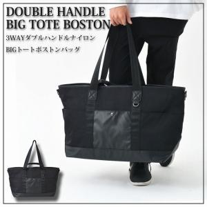 手持ちにも肩掛けにもスタイルチェンジが簡単なダブルハンドル仕様。 前面にはバッグを開けずにスマホなど...