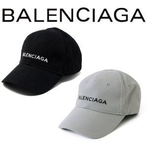 バレンシアガ キャップ メンズ クラシック ベースボールキャップ コットン 100% ブランド BALENCIAGA XFCB701055 [S]