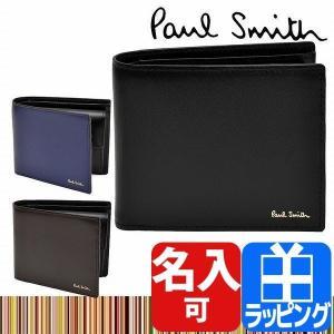 ポールスミス 財布 メンズ 二つ折り財布 本革 レザー付き ストライプ ブランド Paul Smit...