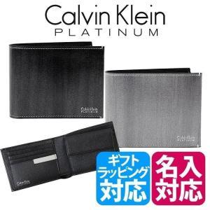 カルバンクライン プラティナム 財布 メンズ 二つ折り財布 ...