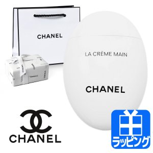 new style 06651 20ede シャネル スキンケア、基礎化粧品の商品一覧|コスメ、美容 ...