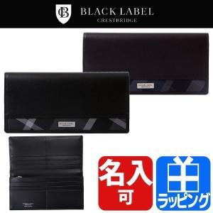 3c1a133cdb51 クレストブリッジ ブラックレーベル 財布 メンズ 二つ折り ミニ財布 51214-120