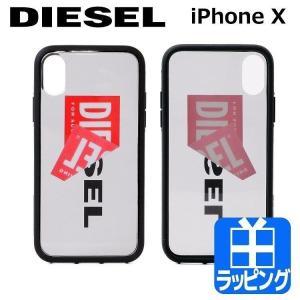 ディーゼル アイフォンケース iPhone X 10 クリアケース ロゴモチーフ ブランド DIES...