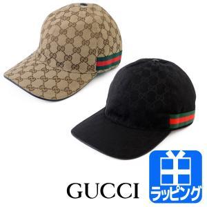 29eceb13 グッチ キャップ 帽子 ベースボールキャップ GUCCI レディース メンズ ブランド おしゃれ か.