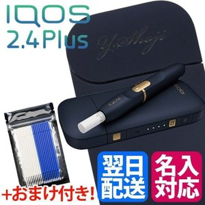 アイコス 新型 本体 新品 ネイビー iQOS...の関連商品2