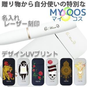 アイコス 本体 新品 ホワイト iQOS 2....の詳細画像3