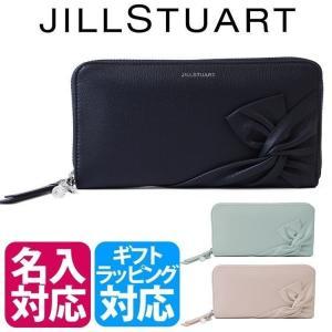 e9dcc7aa1211 ジルスチュアート 財布の商品一覧 通販 - Yahoo!ショッピング