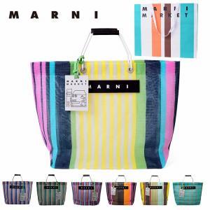 マルニ トートバッグ ストライプ フラワーカフェ ナイロンショッピングバッグ 新品|aruarumarket