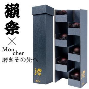 獺祭 チョコレート 2018 ボンボンショコラ 5個入り ギ...