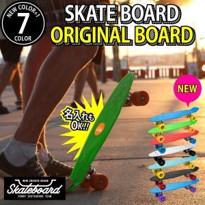 ミニクルーザータイプの小さなスケートボードは軽く丈夫にできており、ちょっとした移動に便利でスケートボ...