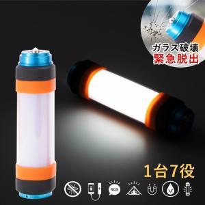 蛍光灯のようなデザインの多機能LEDライトが新登場。 ・LEDフラッシュライト(懐中電灯) ・LED...