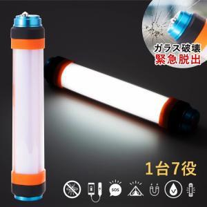 懐中電灯 LED 充電式 LEDライト 多用途 最強 多機能 T25 防水 アウトドア 防災 災害用 ポータブル バッテリー|aruarumarket