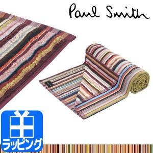 ポールスミス タオル バスタオル Paul Smith 553743 500|aruarumarket