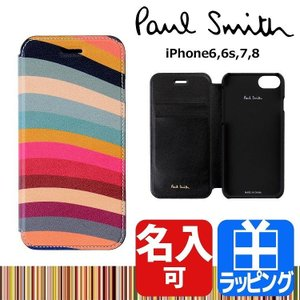 ポールスミス iphone ケース 8 7 6 手帳型 カバー アイフォン Paul Smith W1A 5818 A50188|aruarumarket