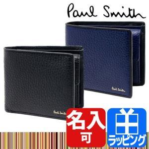 ポールスミス 財布 メンズ 二つ折り p616|aruarumarket