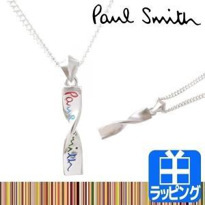 ポールスミス ネックレス メンズ レディース ツイスト プレート Paul Smith 280906 210|aruarumarket
