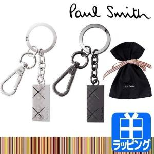 10cb162e8626 ペア財布 ポールスミス(メンズキーホルダー、キーリング)の商品一覧 ...