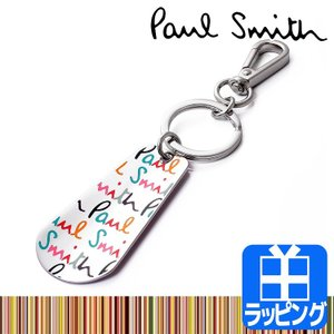 ポール・スミス キーホルダー メンズ Paul Smith 190916 230|aruarumarket