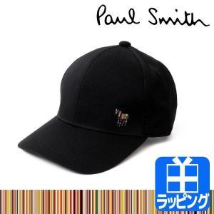 ポールスミス キャップ 帽子 ワンポイント ゼブラ Paul Smith 280306 987C 父の日ギフト プレゼント|aruarumarket
