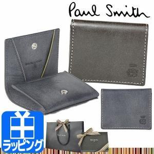 ポールスミス コインケース メンズ 小銭入 財布 Paul Smith 554839 J162|aruarumarket