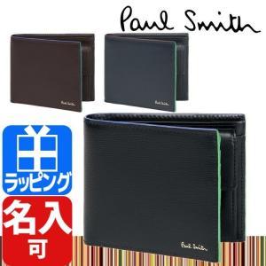 ポールスミス 財布 メンズ 二つ折り Paul Smith P375|aruarumarket