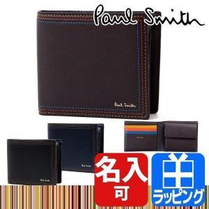 ポールスミス 財布 メンズ 二つ折り PSC694|aruarumarket
