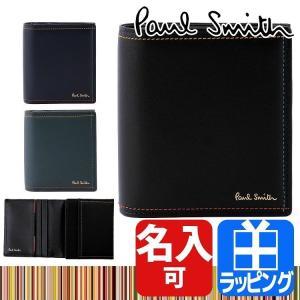 ポールスミス 財布 二つ折り財布 名入れ 革 レザー Paul Smith 873577 P023 PSC023|aruarumarket