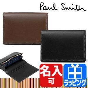 ポールスミス Paul Smith 名刺入れ メンズ カードケース オールドレザー 873215 P...