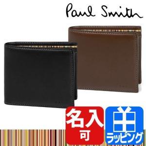 ポールスミス 財布 メンズ 二つ折り Paul Smith 873215 P485|aruarumarket