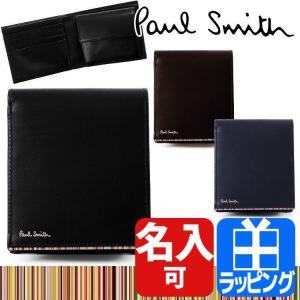 ポールスミス 財布 メンズ 二つ折り ストライプポイント2 縦型 デザイン PSC755 Paul ...