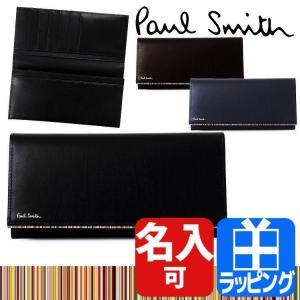 ポールスミス 財布 メンズ 二つ折り 長財布 Paul Smith PSC756 マルチカラー ストライプポイント 新作|aruarumarket