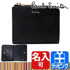 ポールスミス 財布 二つ折り 名入れ 革 レザー Paul Smith 873584 P954|aruarumarket