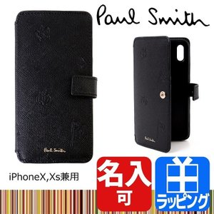 bf76c29e4a ポールスミス iPhone ケース アイフォン X XS 10 テン 手帳型 カバー ブランド 名入れ Paul Smith P026 PSC026