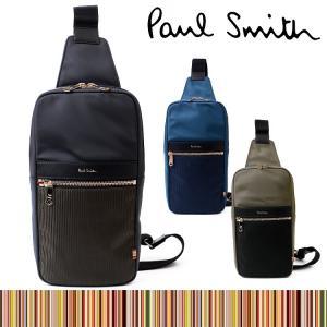 ポールスミス Paul Smith バッグ ボディバッグ 873565 N802 PSN802|aruarumarket
