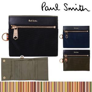 ポールスミス Paul Smith 財布 メンズ 二つ折り 873573 N833 PSN833|aruarumarket