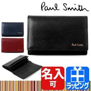 ポールスミス Paul Smith 名刺入れ カードケース メンズ レディース P042S PSQ042|aruarumarket
