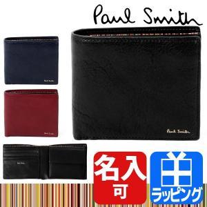 ポールスミス Paul Smith 財布 二つ折り メンズ レディース P044S PSQ044|aruarumarket